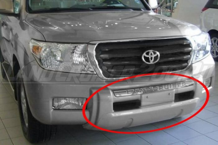 Накладка переднего бампера Toyota Land Cruiser 200 (2007-2012)