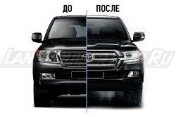 Рестайлинг Toyota Land Cruiser 200 Оптимальный