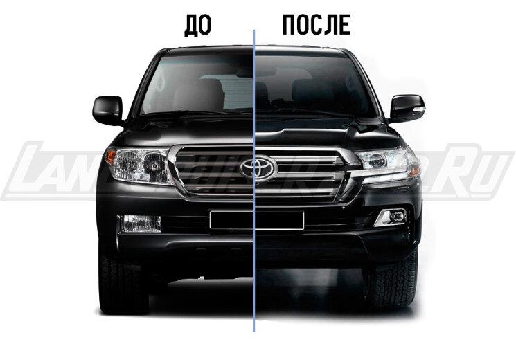 Рестайлинг Toyota Land Cruiser 200 Максимальный