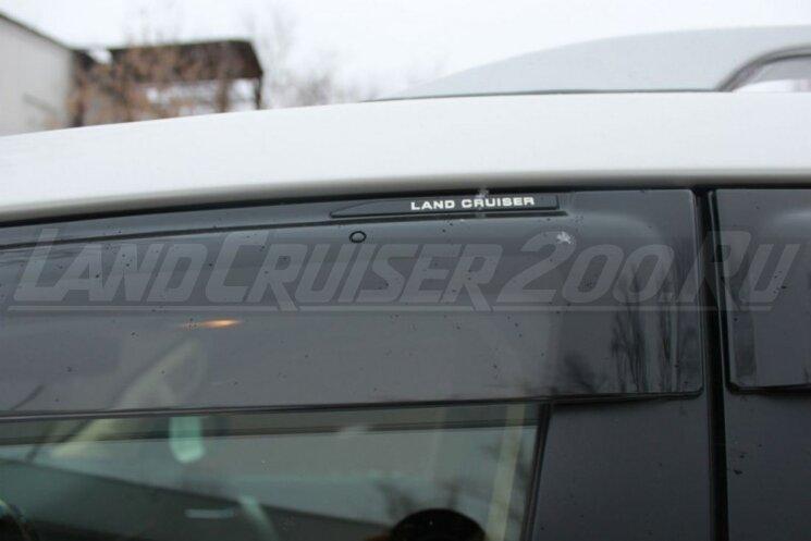 Ветровики Land Cruiser 200 (2007-2021)