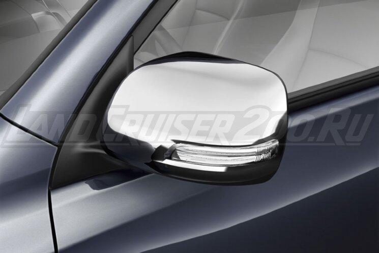 Корпуса зеркал Toyota Land Cruiser 200 с диодным повторителем
