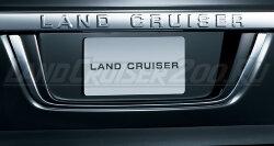 Накладка на заднюю дверь под номер на Land Cruiser 200 (2016-2019)