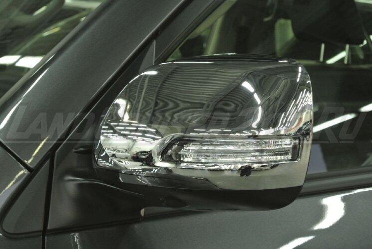 Накладки на корпуса зеркал Land Cruiser 200